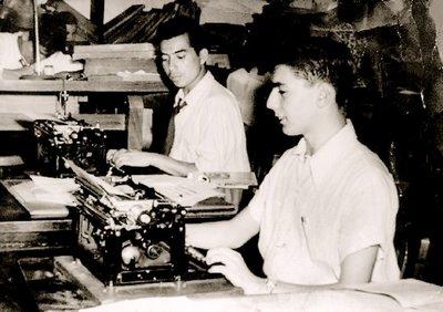 Mario Vargas Llosa a los 15 y Carlos Ney Barrionuevo en la vieja redacción de 1952.